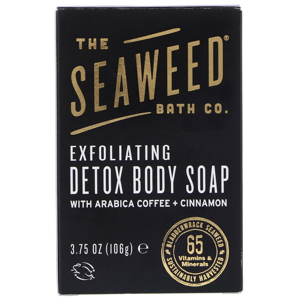 Exfoliating Detox Body Soap, 3.75 oz (106 g)