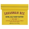 Savannah Bee Company Inc, Масло для тела из маточного молочка, тупеловый мед, 6,7 унц. (190 г)