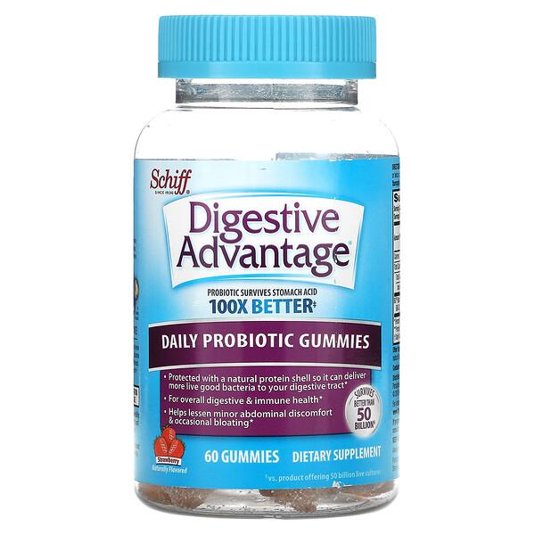 Digestive Advantage, Daily Probiotic Gummies, Strawberry, 60 Gummies
