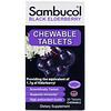Sambucol, Black Elderberry, Original Formula, 30 Tablets Chewable