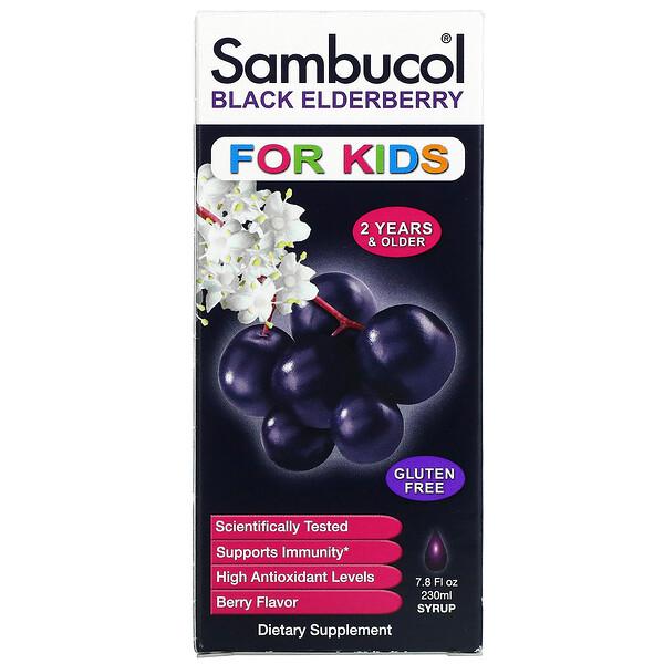ブラックエルダーベリーシロップ、子ども用、ベリー味、230 ml(7.8 fl oz)