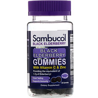 Sambucol, бузина черная, 30 жевательных таблеток - фото