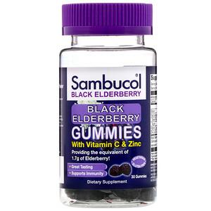 Самбукол, Sambucol, Black Elderberry, 30 Gummies отзывы покупателей
