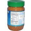 SunButter, Organic Sunflower Seed Spread, 16 oz (454 g)