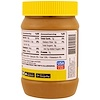 SunButter, Natural Sunflower Butter, 16 oz (454 g)