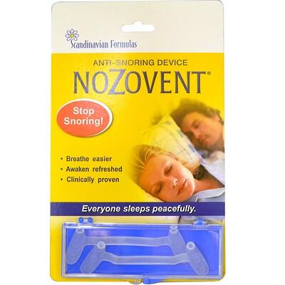 цена на Устройство от храпа NoZovent, 2 устройства среднего размера для дыхания