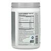 Xtend, The Original 7G BCAA, Strawberry Kiwi Splash, 14.8 oz (420 g)
