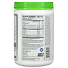 Xtend, The Original 7G BCAA, Natural Zero, Blueberry Lemonade, 13 oz (367.5 g)