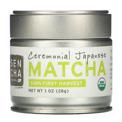 Купить Sencha Naturals Ceremonial Japanese Matcha, 1 oz (28 g)