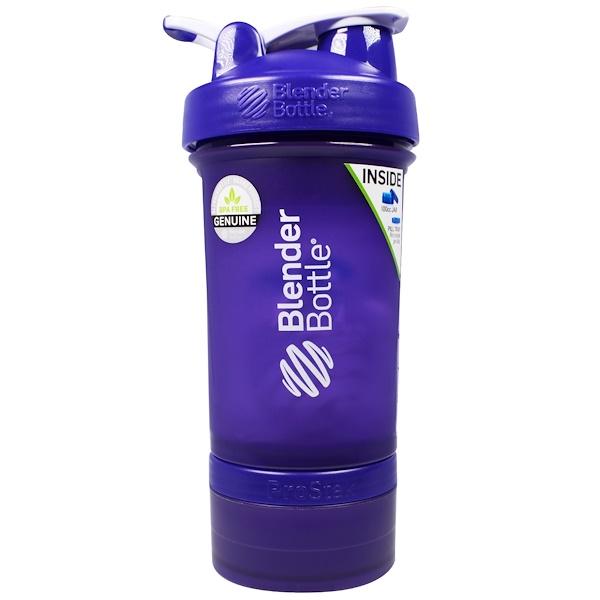 Blender Bottle, Full Color Blender Bottle, ProStak, Purple, 22 oz (Discontinued Item)