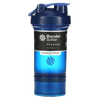 Blender Bottle, ProStak,海軍豆,22 盎司(651 毫升)