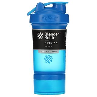 Blender Bottle, ProStak,青色,22 盎司,650 毫升