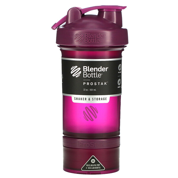 Blender Bottle, BlenderBottle, ProStak, Color ciruela, 651 ml (22 oz)