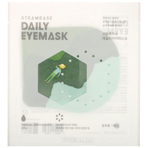 Daily Eyemask, Grapefruit Tree, 1 Mask