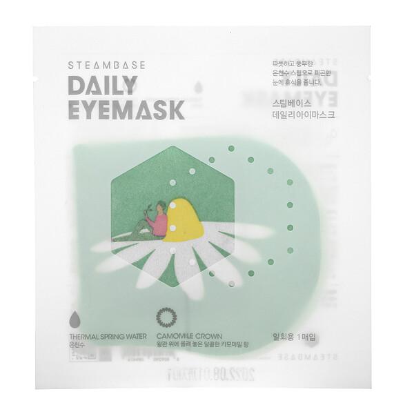 Steambase, Daily Eyemask, Camomile Crown, 1 Mask