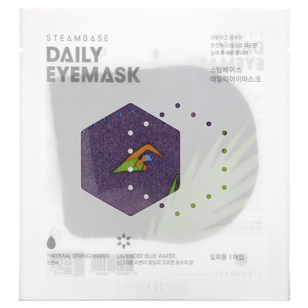 Steambase, Daily Eyemask, Lavender Blue Water, 1 Mask
