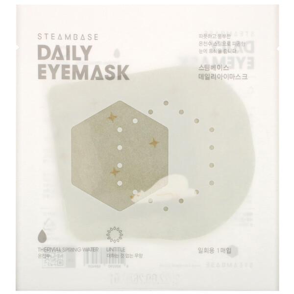 Daily Eyemask, Unscented, 1 Mask