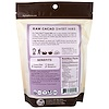 Big Tree Farms, Organic Raw Cacao, Sweet Nibs, 8 oz (227 g) (Discontinued Item)