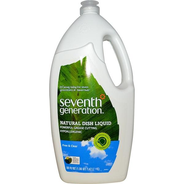Seventh Generation, Натуральная жидкость для посуды, свободная  и чистая, 50 жидких унций (1,47 л) (Discontinued Item)