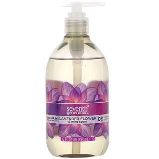 Seventh Generation, Hand Wash, Lavender Flower & Mint, 12 fl oz (354 ml)