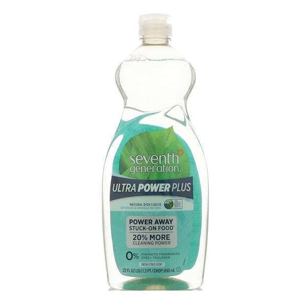 Seventh Generation, 天然キッチン用洗剤, ウルトラパワープラス, フレッシュシトラス, 22 fl oz (650 ml)