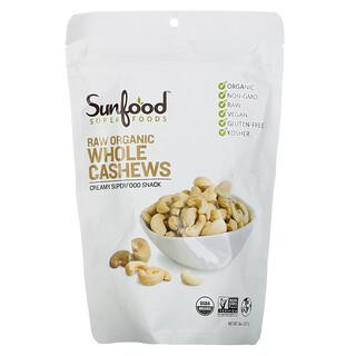 Sunfood, 奶油全腰果, 8 盎司 (227 克)