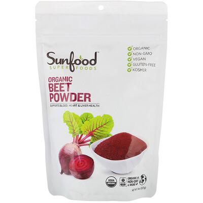 Sunfood Organic Beet Powder, 8 oz (227 g)