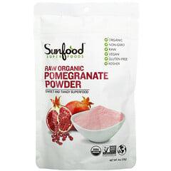 Sunfood, 未加工有機石榴粉,4 盎司(113 克)