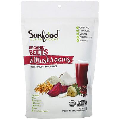 Купить Sunfood Superfoods, Organic Beets & Mushrooms, 5.31 oz (150.5 g)
