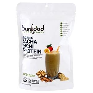 Санфуд, Organic Sacha Inchi Powder, 8 oz (227 g) отзывы