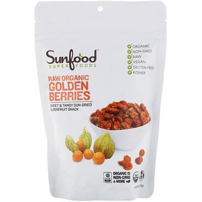 Raw Organic Golden Berries, 8 oz (227 g)