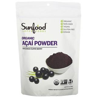 Sunfood, Organic Acai Powder, 4 oz (113 g)