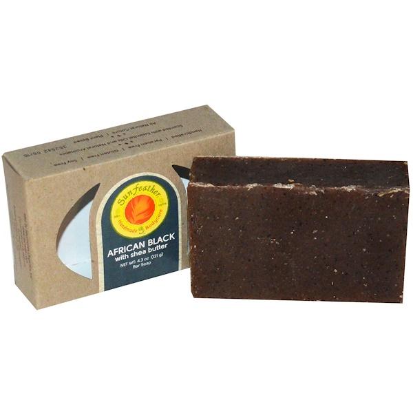 Sunfeather Soaps, 非洲黑皂, 4、3盎司(121克)