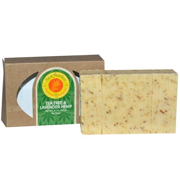Sunfeather Soaps, 茶樹薰衣草麻香皂,4、3盎司(121克)