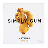 Simply Gum, Gommes à mâcher, Gingembre naturel, 15 gommes