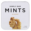 Simply Gum, Mints, Ginger, 1.1 oz (30 g)