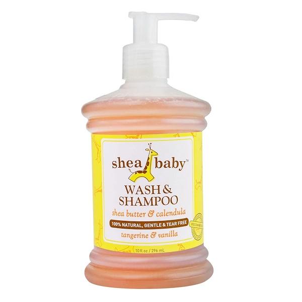 Shea Baby Shea Mama, ウォッシュ & シャンプー、 タンジェリン& バニラ、 10 fl oz (296 ml) (Discontinued Item)