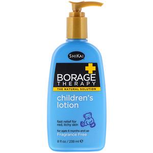 Шикаи, Borage Therapy, Children's Lotion, Fragrance Free, 8 fl oz (238 ml) отзывы покупателей
