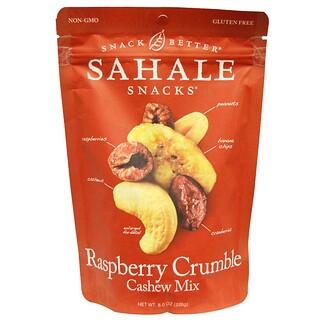 Sahale Snacks, ラズベリー・クランブル・カシュー・ミックス、8.0 oz (226 g)