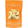 Sahale Snacks, 裹糖堅果,蜜橘香草腰果澳洲堅果,4盎司(113克)