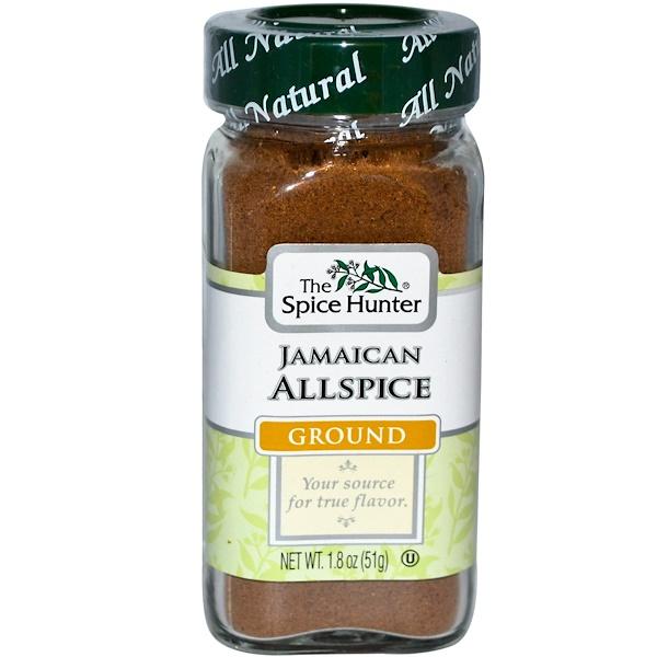 Spice Hunter, Jamaican Allspice, Ground, 1.8 oz (51 g) (Discontinued Item)