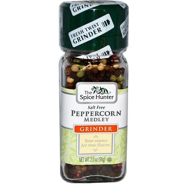 Spice Hunter, Peppercorn Medley Grinder, Salt Free, 2.0 oz (56 g) (Discontinued Item)