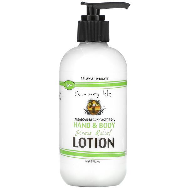Jamaican Black Castor Oil, Hand & Body Stress Relief Lotion, 8 fl oz