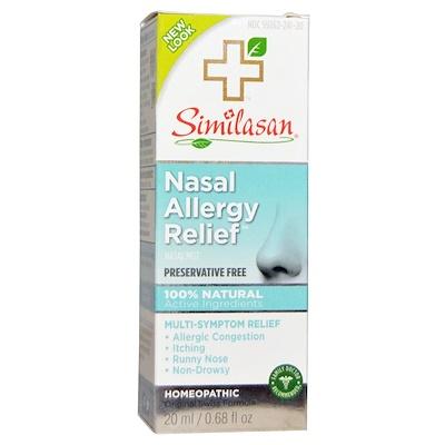 Назальный аэрозоль от аллергии, 0.68 жидких унций (20мл)