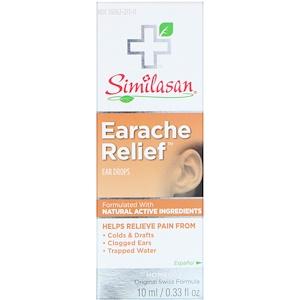Симиласан, Earache Relief, Ear Drops, 0.33 fl oz (10 ml) отзывы