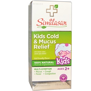 Симиласан, Kids Cold & Mucus Relief, 4 fl oz (118 ml) отзывы покупателей