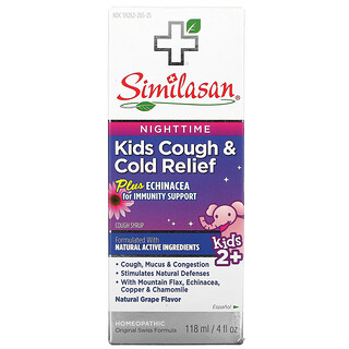 Similasan, Kids Cough & Cold Relief, Nighttime, Kids 2+, Natural Grape , 4 fl oz (118 ml)