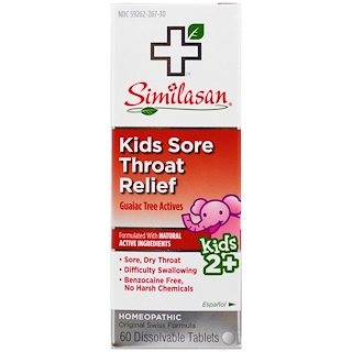 Similasan, Kids Sore Throat Relief, Guaiac Tree Actives, 2+, 60 Dissolvable Tablets