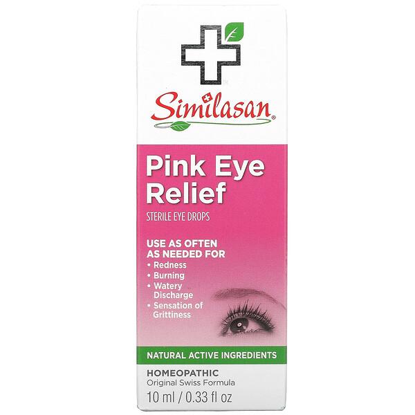 Pink Eye Relief, Sterile Eye Drops, 0.33 fl oz (10 ml)