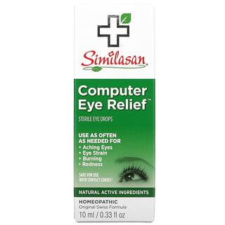 Similasan, Computer Eye Relief, Sterile Eye Drops, 0.33 fl oz (10 ml)